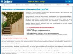 Epicentr_vertic_ozel