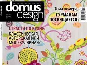 DomusD_1015_Title